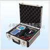 FST-JC201手持式单相多功能用电检查仪厂家及价格