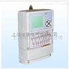 FST-4000配变综合测试仪厂家及价格