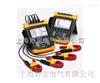 三相电能质量分析仪(便携式)
