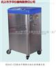 巩义予华SHZ-CD不锈钢五抽头立式循环水真空泵