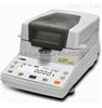 BXA25-2水份测定仪(卤素灯) 卤素水份仪系列 水份测定仪