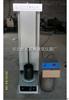 DZY-II型电动击实仪产品参数厂家介绍