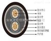 ZS-YJA23、ZS-YJY23交联聚乙烯绝缘阻水电力电缆