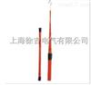 CGG-10m测高杆 伸缩式测高杆