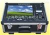 HQ-DL200电缆故障测试仪