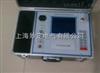 TR-2000多次脉冲电缆故障测试仪