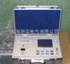 TG-2000电缆故障测试仪
