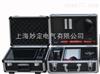 YJ-DL电缆故障测试仪