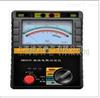 DMH2550指针式绝缘电阻测试仪厂家厂家及价格价格