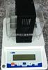 BXA28-1固液体比重计 固液体密度测试仪 粉体密度测试仪