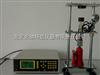 BXA35粉体高温压缩强度测试系统 粉体高温压缩特性