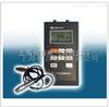 RX-TT4K测厚仪厂家厂家及价格
