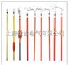 厂家直销绝缘拉杆高压拉杆,拉杆价格,拉杆规格 高压拉闸杆 绝缘操作棒