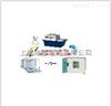 KDHM-6绝缘子灰密度测试仪厂家及价格