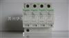 LR7K0316RFID无线射频识别系统- 原Ositrack,施耐德触摸屏,施耐德指示灯,LR7K0314
