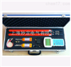 SH32无线高压核相器