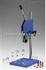 PerkinElmer鉑金埃爾默-原裝進口配件耗材N6621006