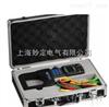 ETCR7100D超大口径直流/交流钳形电流表