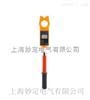 ETCR9100S便携式高低压钳形电流表