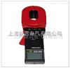ETCR-2000钳形接地电阻测试仪厂家及价格