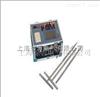RLTDWR-Ⅲ大地网接地电阻测试仪厂家及价格
