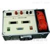HLC-V回路电阻测试仪