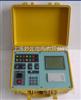 MD-A开关特性测试仪
