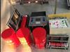 MD-串联谐振交流耐压试验装置