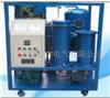 HD-6603上海潤滑油濾油機廠家