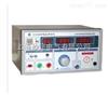 GD9820A程控绝缘电阻测试仪