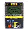 GD5000智能绝缘电阻测试仪