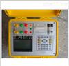 HD3326C上海变压器损耗参数测试仪厂家