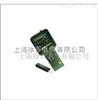 PS-3H手持式电力谐波测试仪厂家及价格