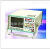NAT系列电力系统综合测试仿真系统厂家及价格