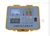 SL9015上海输电线路工频参数测试仪厂家