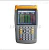 SL9013上海三相电能质量分析仪厂家