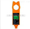 SL8004上海高低压钳形电流表厂家