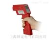 AR550迷你式红外测温仪