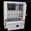 SZC-101自动脂肪测定仪