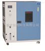 CSH-1000SD-C药品稳定性试验箱
