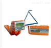 FFY-2000上海地下管道防腐层破损点检测仪(地下管道防腐层检测仪)厂家
