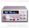 MS2520GN医用接地电阻测试仪