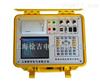 YW-DZ上海电能质量分析仪(台式)厂家
