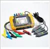 PITE3561便携式三相电能质量分析仪厂家及价格