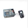 MT-930台区识别仪厂家及价格