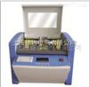 CJQ-3绝缘油介电强度测试仪厂家及价格