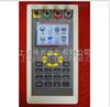 CYD-Z3B掌上式用电检查仪厂家及价格