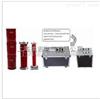 CZLX变频串联谐振耐压试验装置厂家及价格