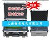STR-A30上海全智能多次脉冲电缆故障测试仪厂家
