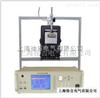 GH913系列便携式三相电能表校验装置厂家及价格